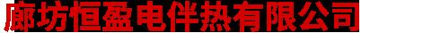 雷竞技官网手机版-雷竞技竞猜-雷竞技注册